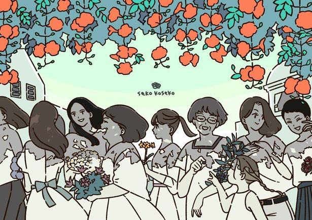 「花の歌を歌って」