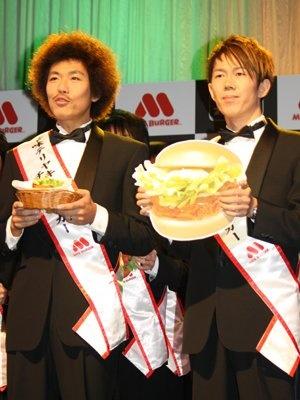 「辛味テリヤキチキンバーガー」担当のトータルテンボス