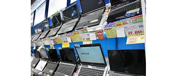 ノートPCも安価で登場