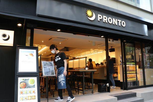 リブランディング1号店「PRONTO 銀座コリドー店」昼の外観