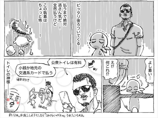 海外のトイレ案内紳士に最後には漏らされる。(2/2)