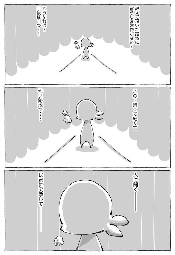 【10】海外で世界遺産・空中宮殿を目指す旅が出会いありすぎる。(1/2)
