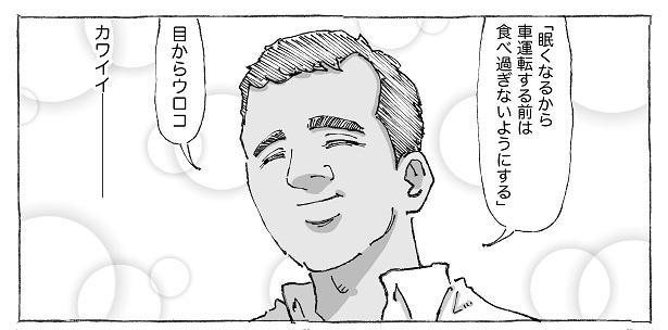 意外すぎるオチで人気を集める五箇野人さんのエッセイ漫画「海外旅日記」