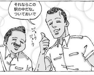 【漫画】海外で出会う人たちとの意外すぎるふれあいが心を掴む!「海外旅日記」誕生秘話