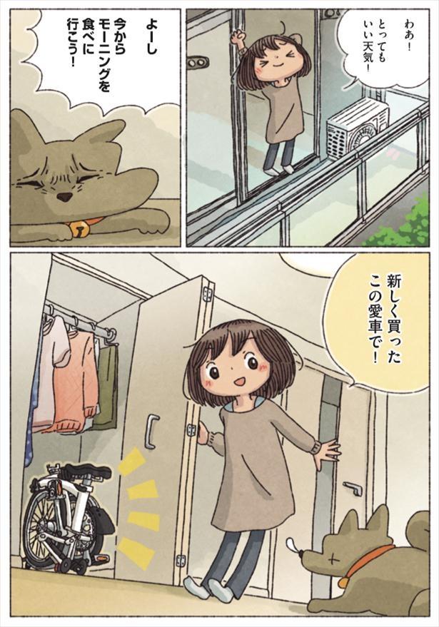 井の頭恩賜公園で焼きたてパンモーニング!の旅(2//11)