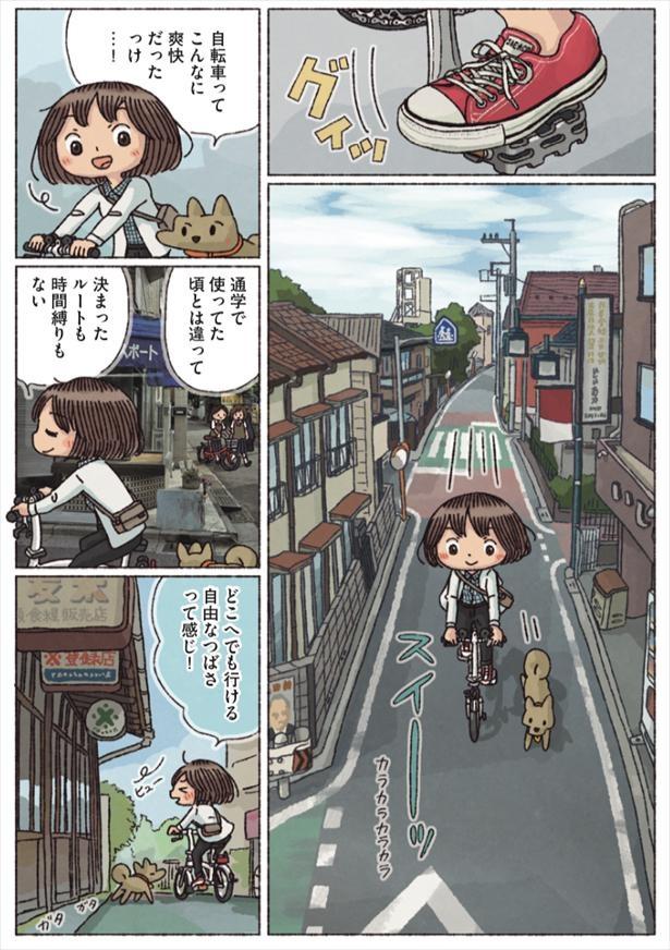 井の頭恩賜公園で焼きたてパンモーニング!の旅(4/11)