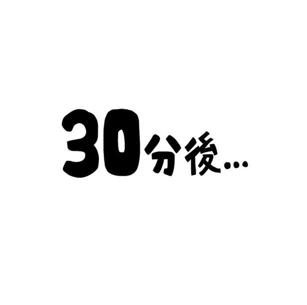 家族旅行なのに…(3/5)