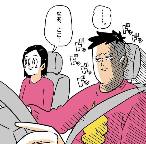 家族旅行なのに…(4/5)