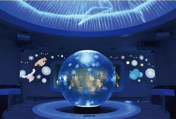 あわたん&シナモロールの大冒険-~クラゲと泳ぐ~幻想的な癒やし空間「クラゲファンタジーホール」