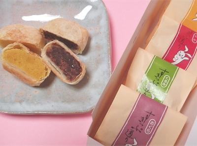 「田中屋本店」のパイ菓子「すきっぷ通り」は、おぐら、栗、カボチャ、クルミの4種類