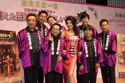 日本最高峰の東京喜劇の舞台は6月2日(金)から6月27日(火)まで公演予定