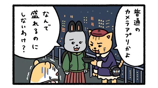 普通のじゃダメ3