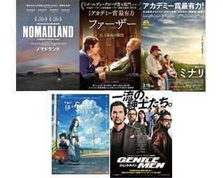 GWに楽しみたい注目新作映画5選!M-1準優勝、映画評論家のこがけんがセレクト