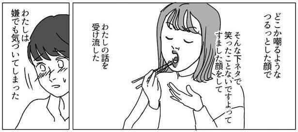 さらば友よ_京子5-2