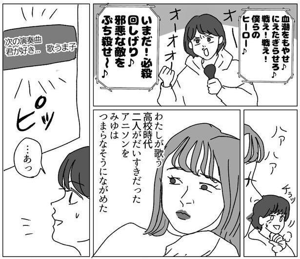さらば友よ_京子7-1
