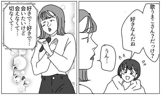さらば友よ_京子7-2