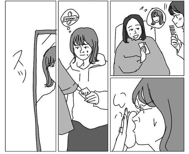 さらば友よ_みゆ4-2