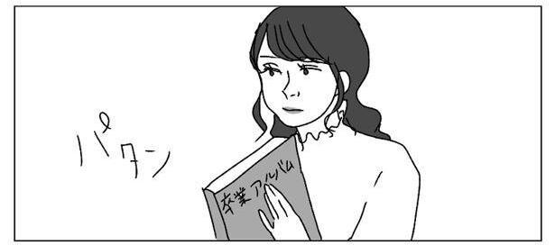 さらば友よ_みゆ7-1