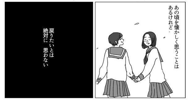 さらば友よ_みゆ7-3