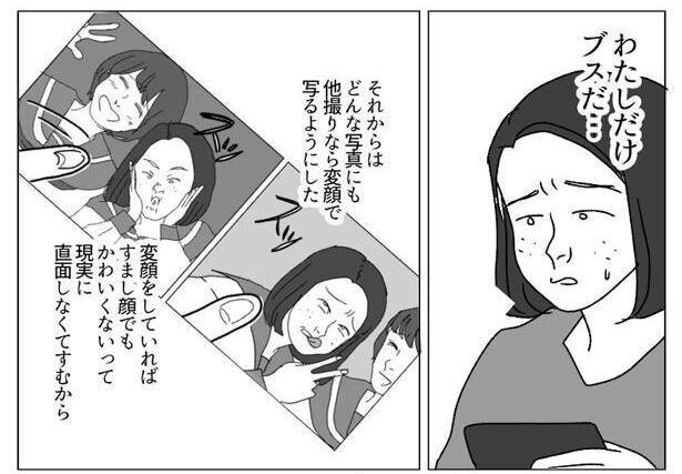さらば友よ_みゆ2-1