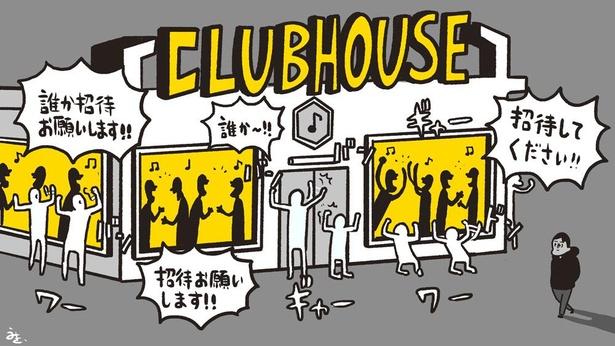 音声SNS「Clubhouse」の異常な流行を取り上げた作品。「右下の人は自分そのもの!」と、多くのコメントがあった