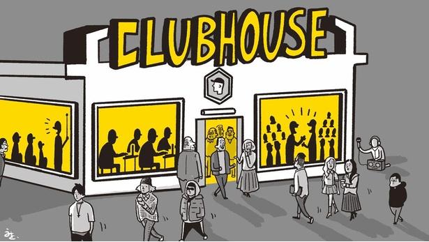盛り上がりも少し経てば落ち着き、部屋を出ていく人たち(「Clubhouse」を使わなくなる人たち)を表現