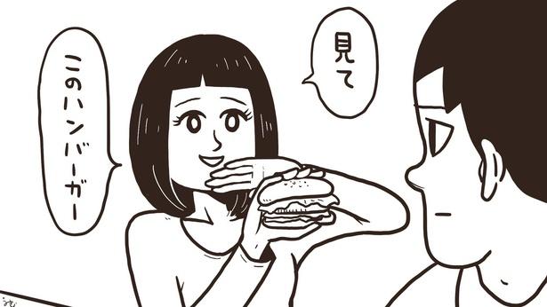 YouTube慣れしすぎた彼女。ハンバーガーの見せ方に注目!