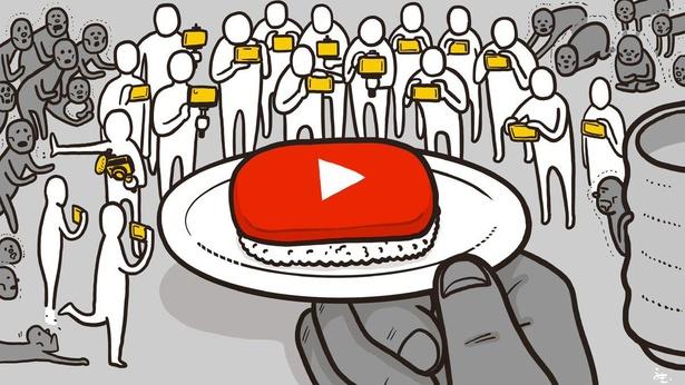 「再生数至上主義」。YouTuberが職業としても流行した頃の一作