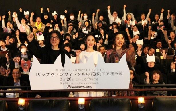 プレミアム上映イベントに登壇した岩井俊二監督、黒木華、Cocco(写真左から)