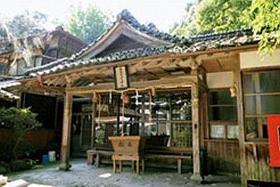 縁結びで有名な八天神社