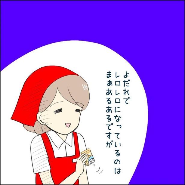 いろんなお子様/3