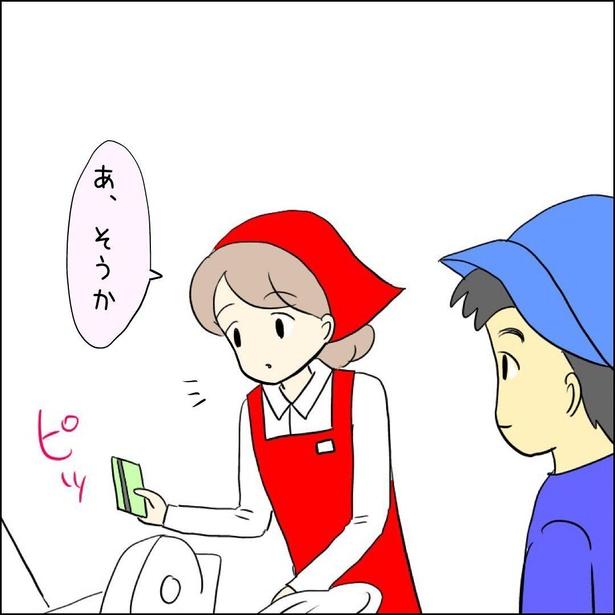 ラッキーセブン/3