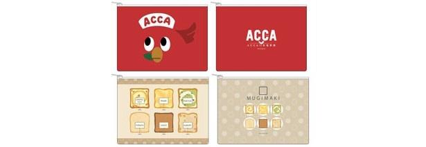 MUGIMAKIのパンやHACHIKUMAのクッキーも!アニメ「ACCA13区監察課」グッズが登場