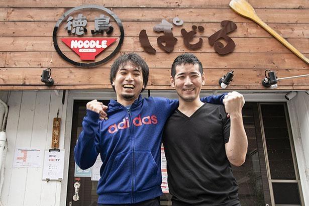 「徳島NOODLEぱどる」の坂井征史さん(右)と、「なるめん」の道理大樹さん(左)