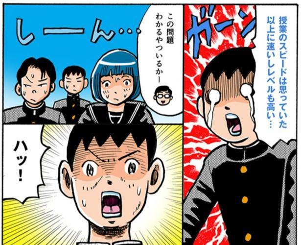マンガメーカー男の子版10