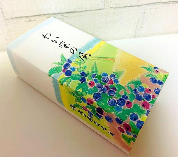 【写真】「両口屋是清」の「わか紫の風」はパッケージも愛らしい!