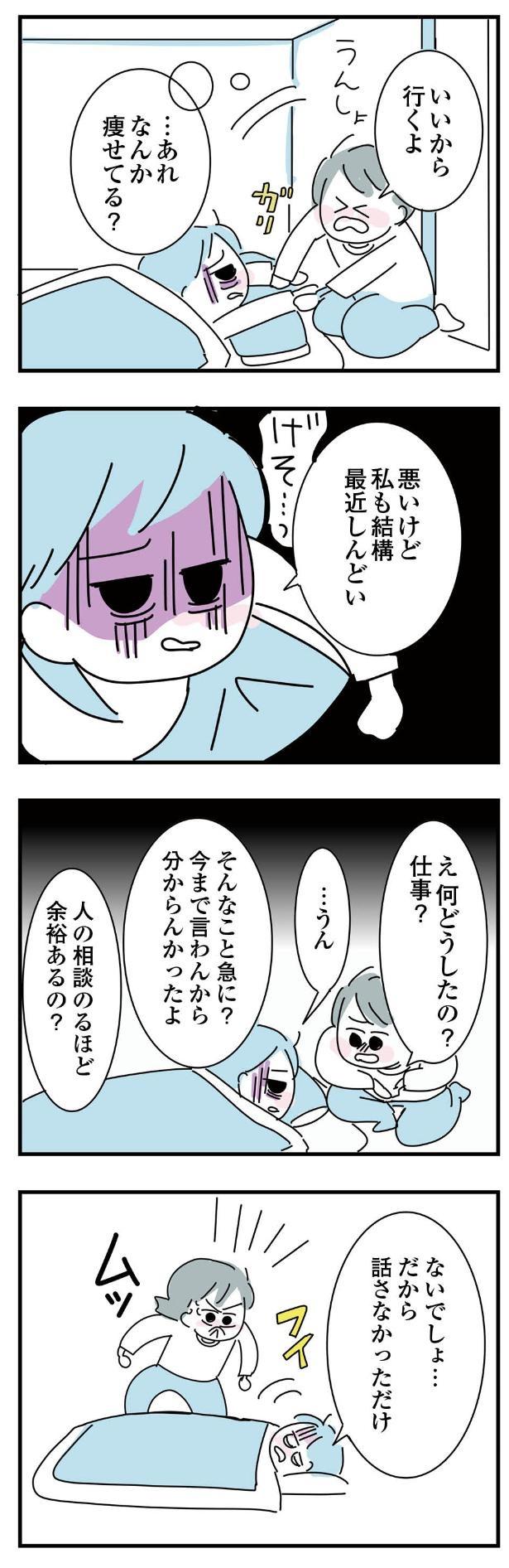 12/14