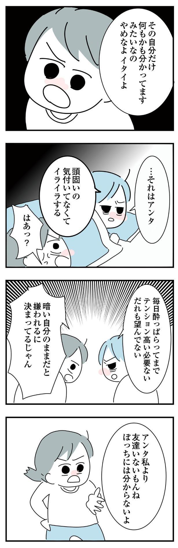 13/14