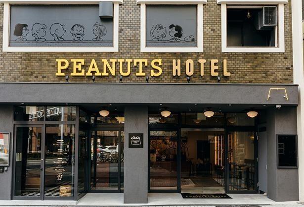 【写真】PEANUTS Cafe 神戸はPEANUTS HOTELの1階。テイクアウト専門のカフェスタンド