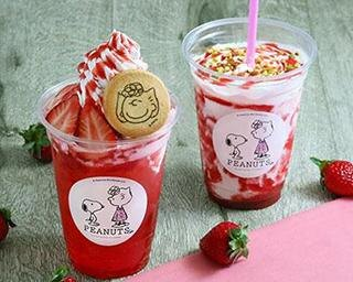 スヌーピーのいちごドリンクが登場!「PEANUTS Cafe 神戸」の新メニューをチェック
