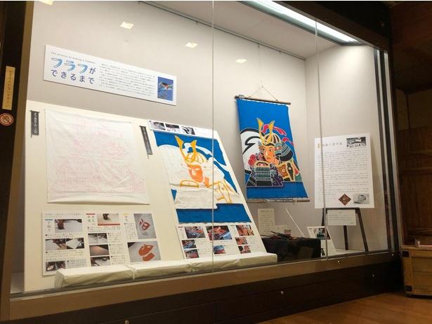 【写真】吉川染物店に協力を得て、特別に作られたミニフラフで過程を紹介