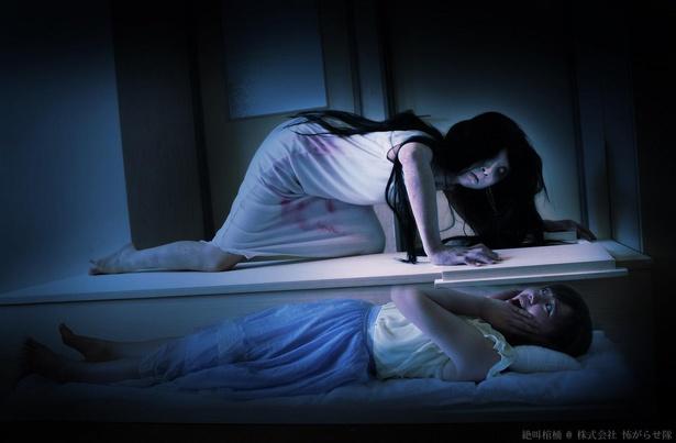 「絶叫棺桶」のイメージ