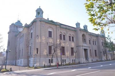 日本銀行旧小樽支店 金融資料館 外観