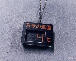 これがホントの「4℃のネックレス」!アンチコメントもTシャツにする尖りまくった作品がSNSで話題に