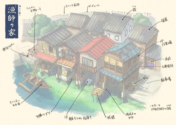 よく見ると漁師の家とわかる小さなアイテムも描かれている。哀愁漂う日本建築も美しい