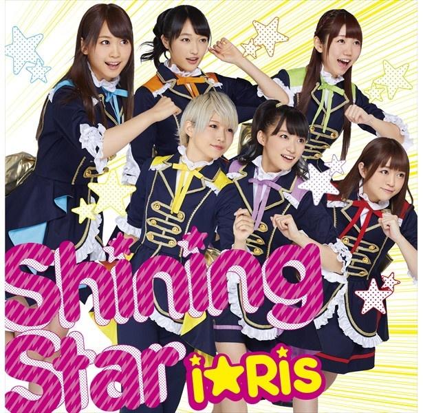 i☆Ris14thシングル「Shining Star」発売記念インタビュー!メンバーお気に入りの「プリパラ」主題歌は?