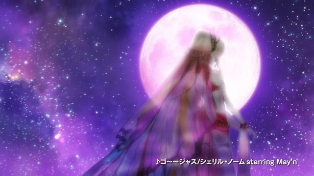 シェリル・ノームの新曲「ゴ~~ジャス」が公開!妖艶なベリーダンサー姿を披露