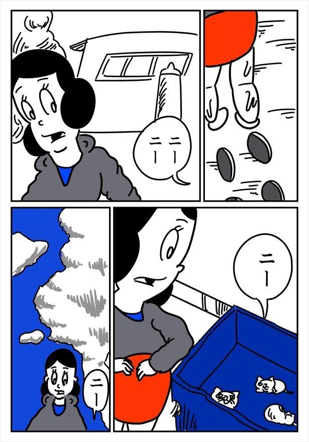 猫の人(11/12)
