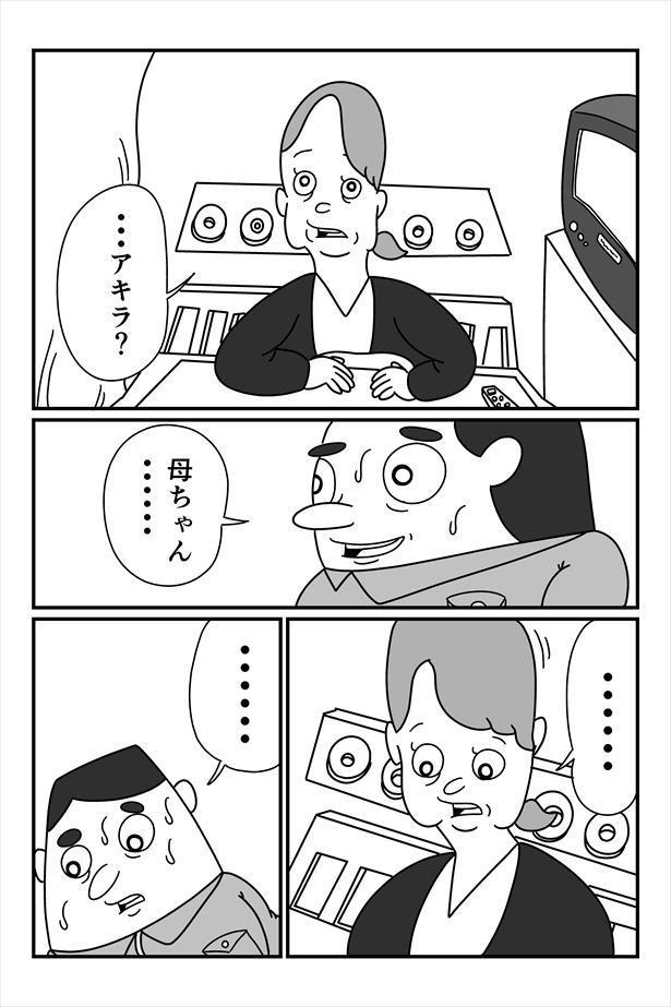 まんが「未来」(6/13)