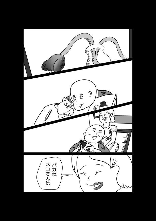 ねこ用のギャグ漫画を描いた男「猫田猫助」の生涯(8/12)